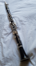Buffet E11 B flat Clarinet - click image for more information
